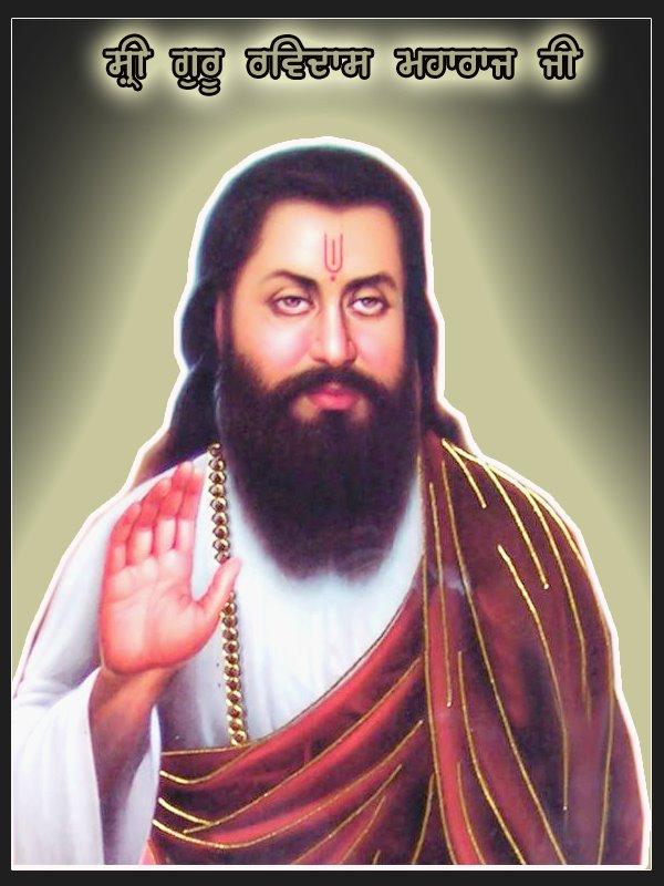 Satguru Ravidass Ji Maharaj