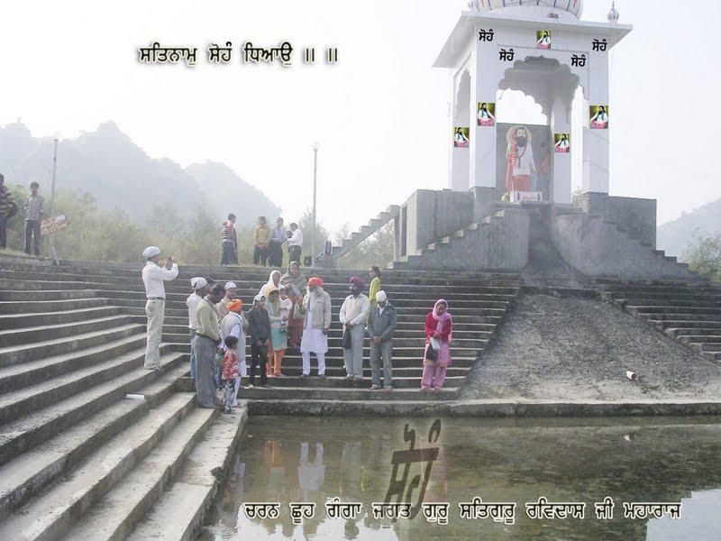 Khuralgarh (India)
