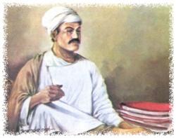 Satguru Trilochan Ji Maharaj
